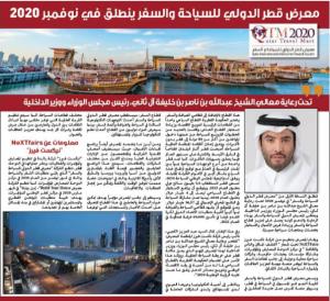 Qatar-Travel-Mart-Exhibition-