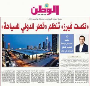News-Qatar-Travel-Tourism
