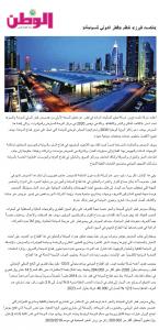 QTM-2020-Qatar