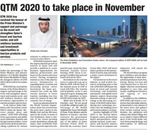 Qatar-travel-Mart-2020